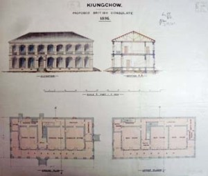 Marshall's 1896 design for the consul's house and office at Hoihow (instead of Kiungchow).
