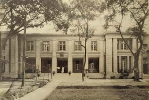 The entrance and main facade of the Canton offices, seen from Central Avenue in about 1930.
