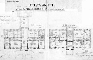Ground and first floor plans of Charitonenko Mansion, 1930.