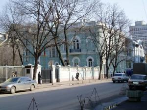The Hodgson House today (46 Povarskaya).
