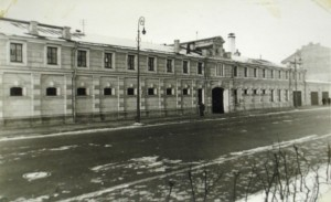 Street frontage of the stable block at the rear of the Mansion., c. 1950s.