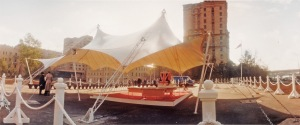 The tented structure beneath which HM The Queen unveiled a plaque in October 1994.