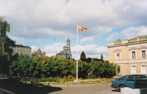 The Royal Standard flying at the Moscow embassy during HRH The Duke of Gloucester's visit, 1986.