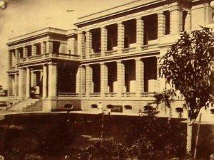Garden frontage in 1894.