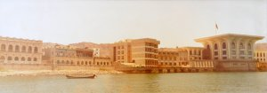 Muscat waterfront, 1980s, with Sultan's Ceremonial Palace making its appearance.
