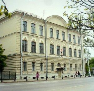 Consulate-general, 1996.
