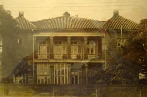 Offices (on ground floor) and assistants' quarters above at Lots 172-3 Yamashita-cho, built 1870, and destroyed 1923.