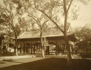 First pavilion (or tinger) to the minister's residence