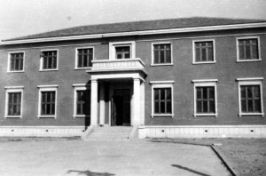 Residence, entrance (south) front, 1959.