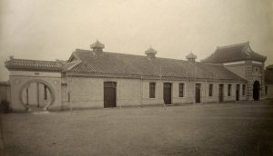 Exterior of stables block.