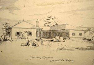 Students' quarters, 1897.