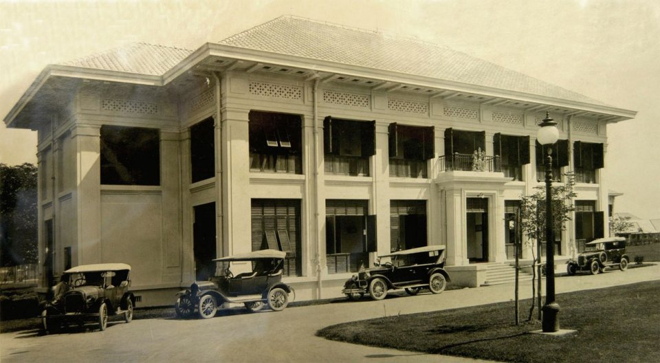 The offices, south front, late 1920s.