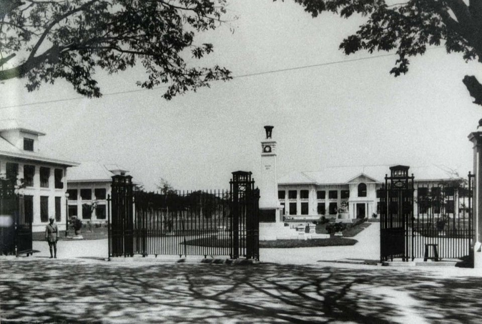 Compound entrance, late 1920s.