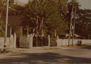 Entrance to the (by then closed) consulate, 1974. The Queen Victoria statue is just visible between the two flags.