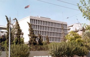 Offices from the south-west, c. 2000.