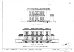 Elevation drawing of Venizelos house, 1935.