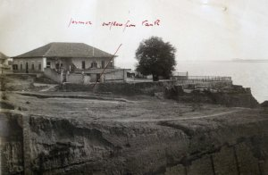 Consulate on the site when bought, c.1925.