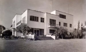 Leased residence, 1951.