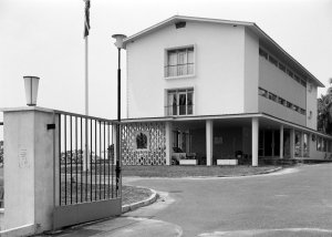 Entrance to compound, with new office/residence building, 1964.