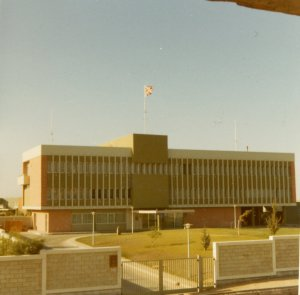 Offices on compound, 1970s.