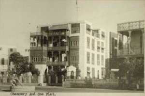 Chancery building, 1938.