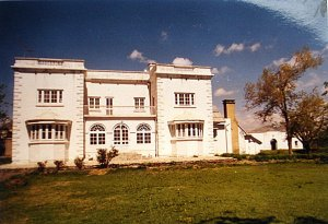 House 5, 1991.