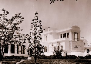 Garden front, from the east, 1965.