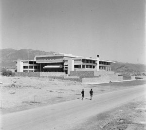 Completed offices, 1973.