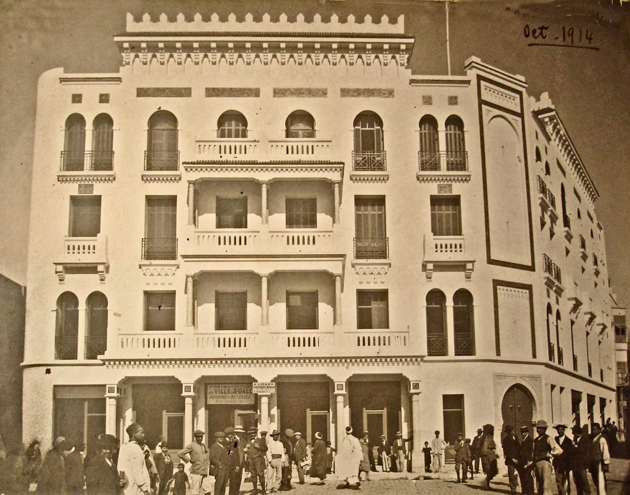 Consulate, In The Year Of Its New Building Opening, 1914.