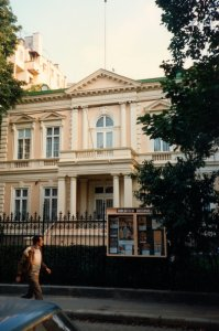 North front of 24 Strada Jules Michelet, 1990s.