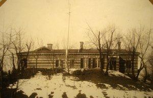 Consular building, 1900s.