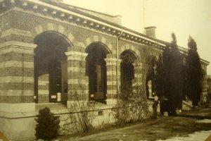 Front veranda of consular building. 1900s.