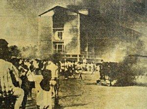 Offices ablaze, 15 November 1963.