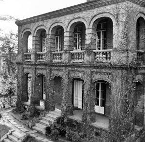 House No.2, 1956.