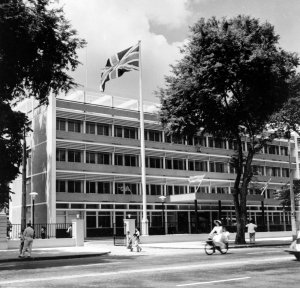 Offices, street frontage, 1962.