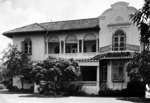 Entrance front of MH Del Pilar Street residence, 1976.