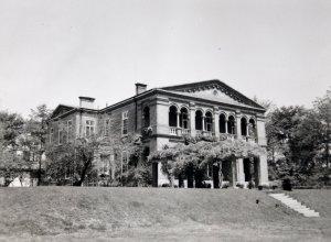House No.1, 1960s.