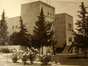 Garden front, early 1960s.