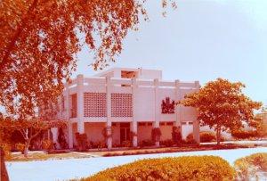 Dubai residence, ?1980s.