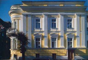 Frontage to Andreja Pumpura Street, 1997.