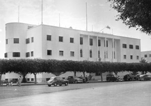 Which building is this? 1951 photo.