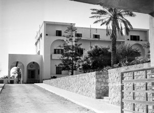 Entrance to ???? 1951.