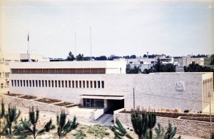 Offices, on the left, and residence, 1968.